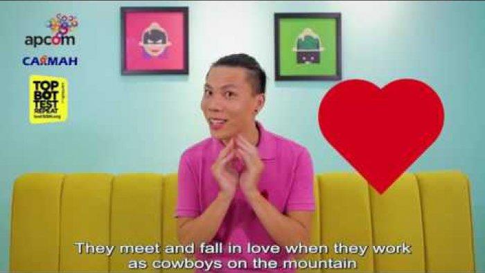Embedded thumbnail for Những bộ phim đồng tính nên xem!